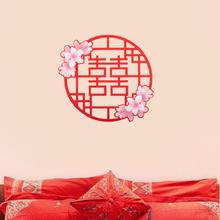 创意植绒中式喜字贴