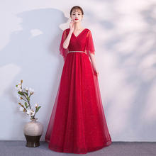 2019新款红色修身显瘦飘飘袖新娘敬酒服
