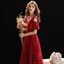 2019新款红色显瘦端庄大气长款新娘敬酒服