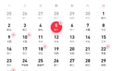 2019年12月份黄道吉日查询 12月适合结婚的好日子一览表