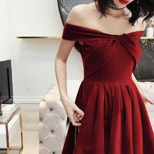 红色丝绒一字肩显瘦复古敬酒服
