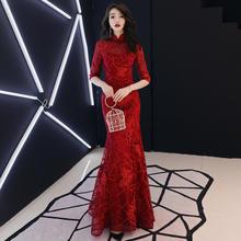中式红色蕾丝印花修身长款敬酒服