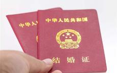 结婚证领取条件 到民政局领证有什么要求