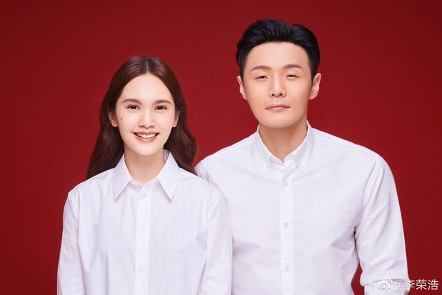 李荣浩&杨丞琳结婚照