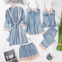 【5件套】清新优雅四季可穿冰丝睡袍套装居家服