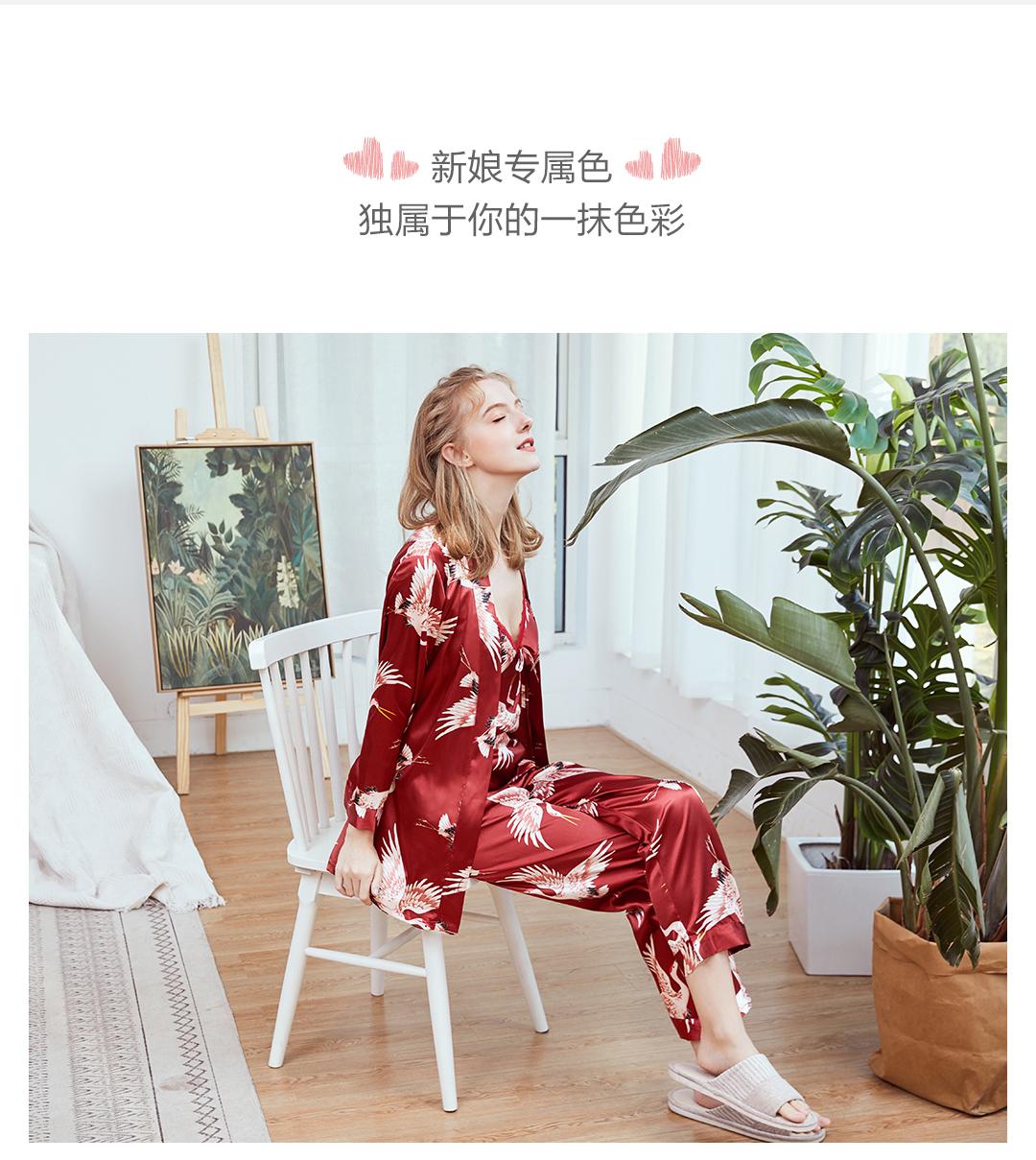 求婚三件_【2月1日陆续发货】中国风手绘仙鹤三件套新婚睡衣【婚礼纪】