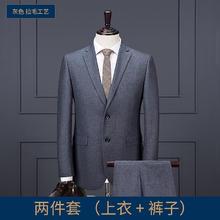 灰色中年男士爸爸西服两件套