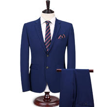 新郎结婚蓝色简约修身西装两件套