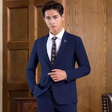 男士修身蓝色帅气结婚西服两件套
