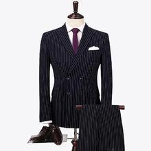 男士修身条纹免烫双排扣西服两件套