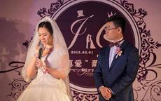 婚礼上简单的新人表白情话