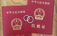 中国几岁可以结婚领证