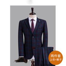 男士修身潮流格子新郎结婚两件套