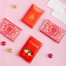 创意钱夹式卡通新人双层纸巾50包装