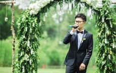婚礼上新郎真情告白感动到哭