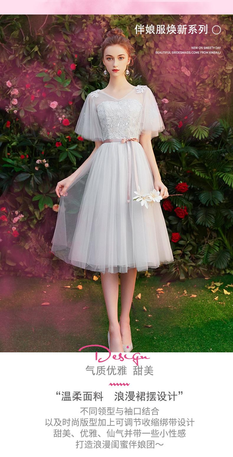 仙气质灰色刺绣显瘦伴娘服