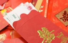 好朋友结婚包多少红包 给多少红包合适