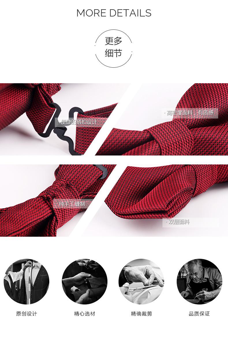 男士韩版时尚结婚西装领结