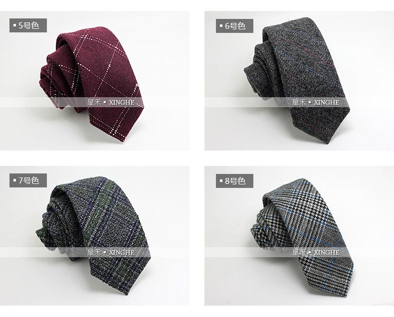 男士韩版格子6cm羊毛领带