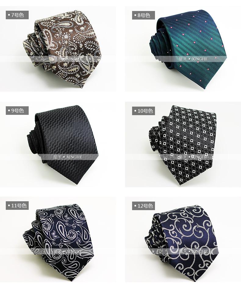 男士涤纶丝新郎结婚喜庆条纹领带