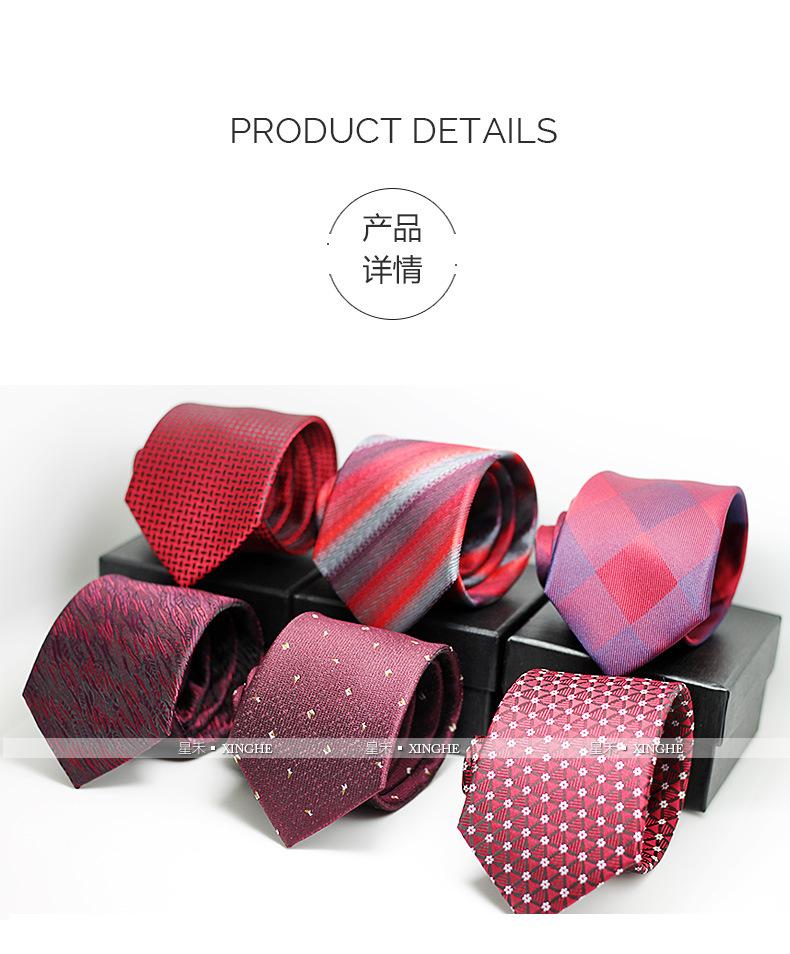 男士红色7cm婚礼新郎伴郎正装领带