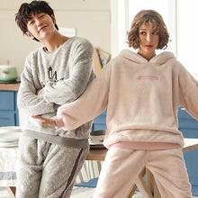 可爱甜美韩版休闲法兰绒长毛绒家居服情侣两件套装