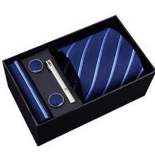 【礼盒装】男士结婚新郎8cm条纹领带五件套