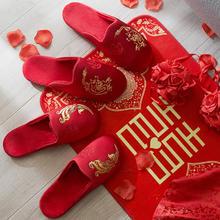 龙凤刺绣结婚喜庆大红情侣居家棉拖鞋