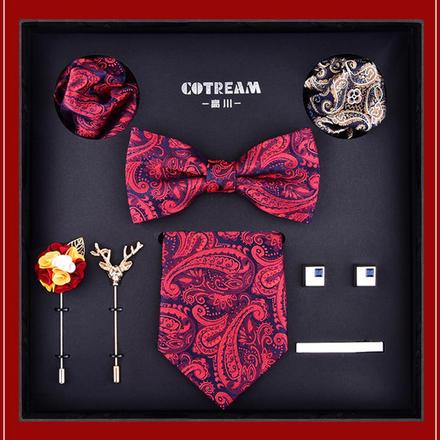 【礼盒装】男士花纹新郎结婚8CM领带十件套