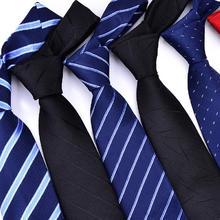 男士8CM新郎结婚条纹领带