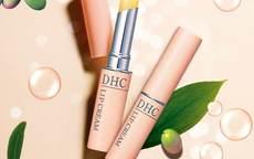 DHC唇膏孕妇可以用吗
