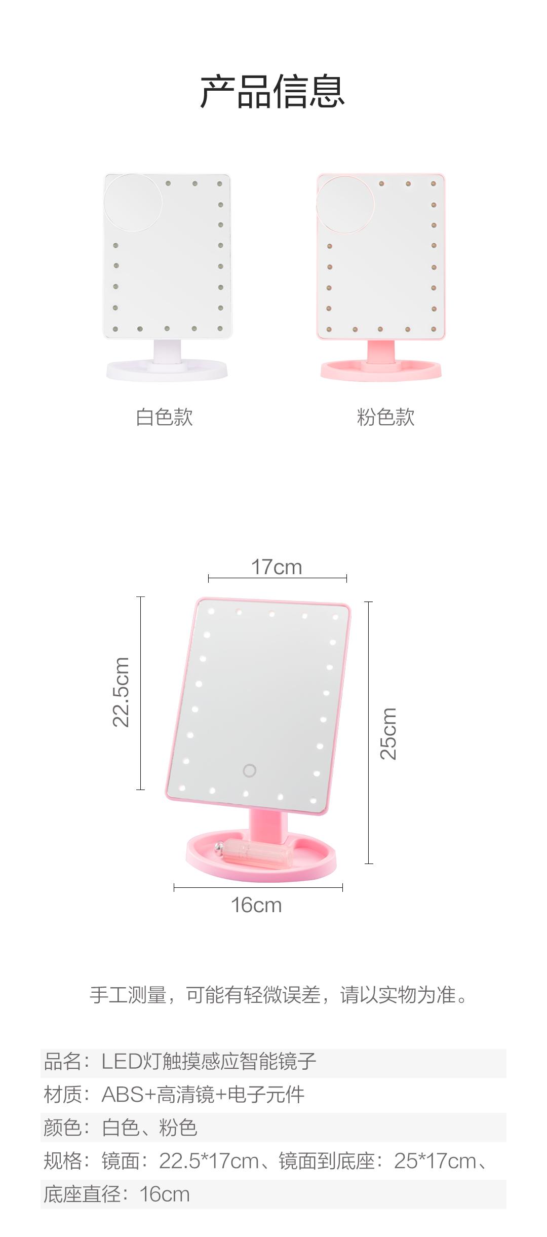 LED灯触摸感应智能镜子