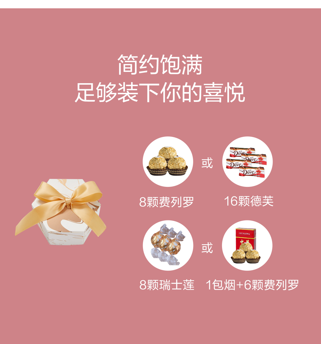 欧式六角形蛋糕喜糖盒
