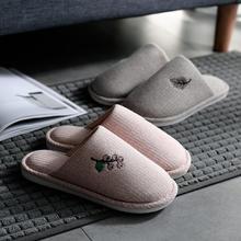 可可爱爱冬季情侣防滑亚麻棉麻地板拖鞋