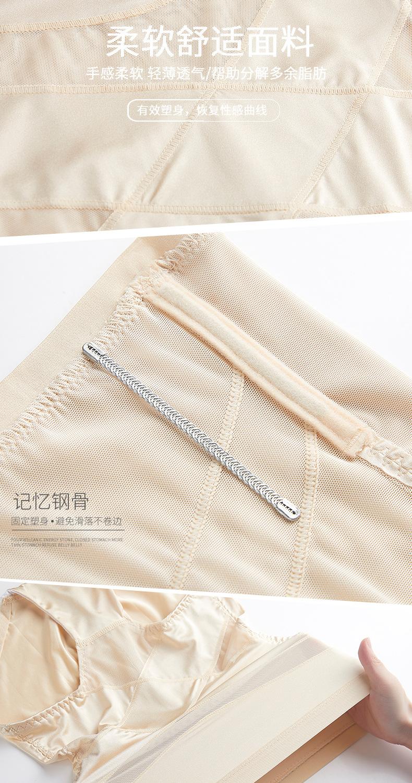 【爆款收腹神器】米高网纱高腰透气产后塑身裤提臀内裤