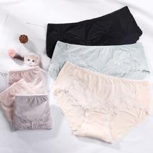小性感蕾丝无痕一片式纯棉档内裤