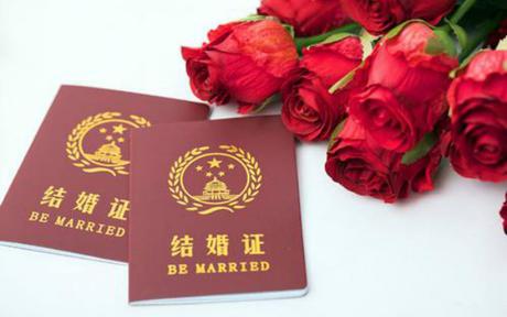 生日当天可以领结婚证吗 生日和领证日在同一天好吗
