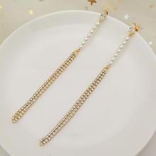 简约珍珠气质镶钻锆石流苏耳环