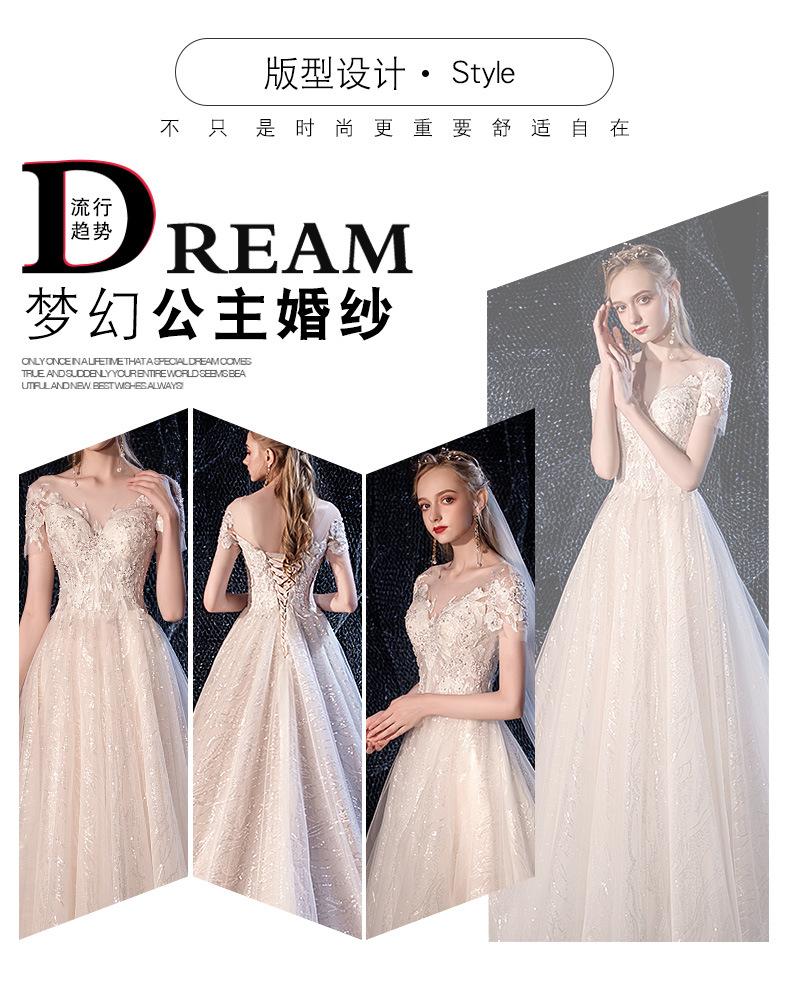 森系星空大气超仙梦幻婚纱•送三件套