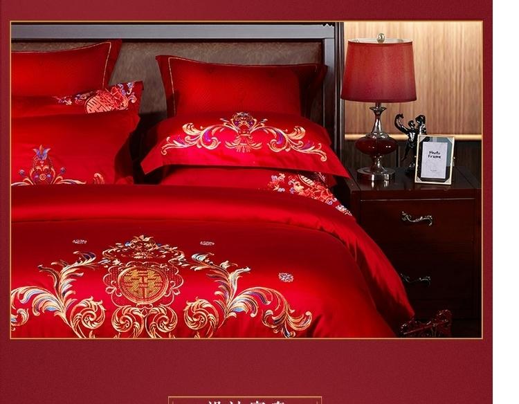 水星家纺•情定三生结婚床品四件套