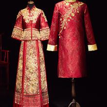 中式情侣结婚大气长袍礼服