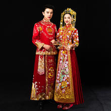 男士新郎中式结婚礼服