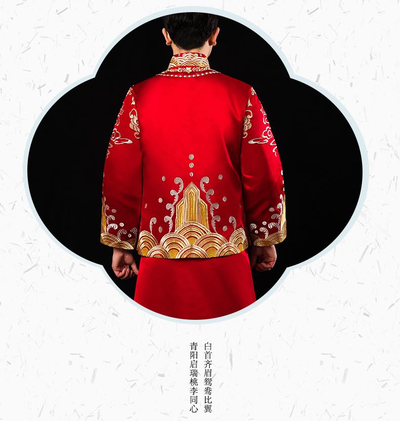 【2月3日陆续发货】男士新郎中式结婚礼服