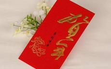 邀请同学参加婚礼的请柬该怎么写?