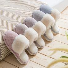 清新保暖毛毛拖鞋室内防滑家居情侣棉拖鞋