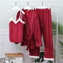 奢华典雅海岛绒女冬季保暖长袖性感三件套家居服睡衣