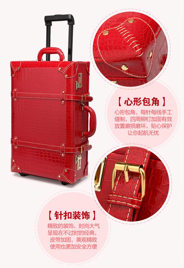 红色行李箱陪嫁箱皮箱新娘嫁妆