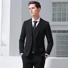 【送衬衫领结领带】新款韩版新郎修身西服三件套