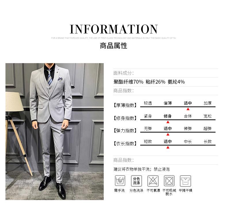 【送衬衫领结领带】新款男士结婚修身韩版西服三件套