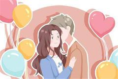 本命年不结婚能领证吗